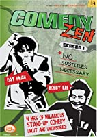Comedy Zen [DVD]