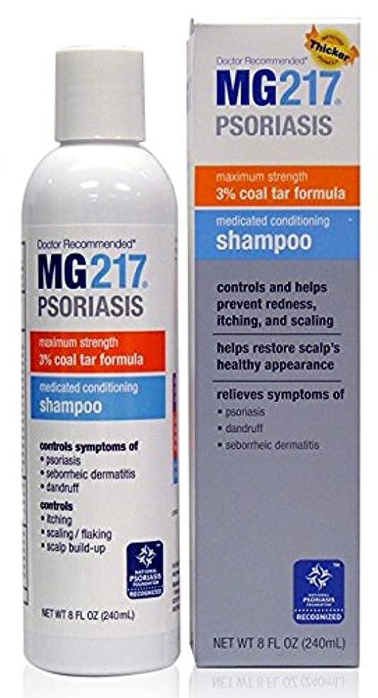 市の花従来の大工MG217 シャンプー 240ml  Psoriasis Medicated Conditioning Shampoo 8oz 海外直送品