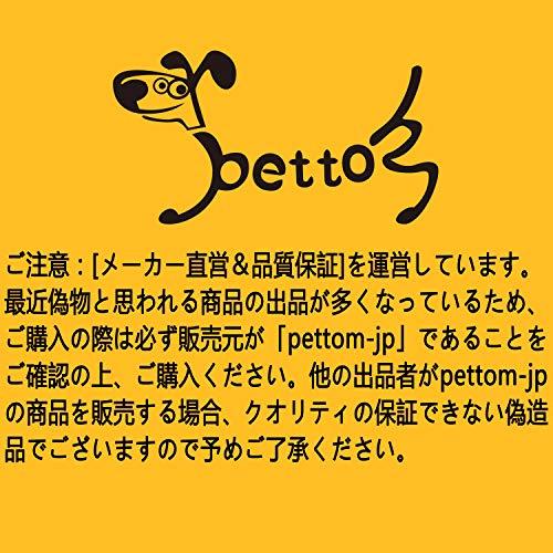 Pettom ペットキャリー リュック 猫 キャリーバッグ 犬 キャリー メッシュ加工 折りたたみ可能 通気 可愛い...