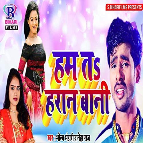 Bhola Bhandari & Neha Raj