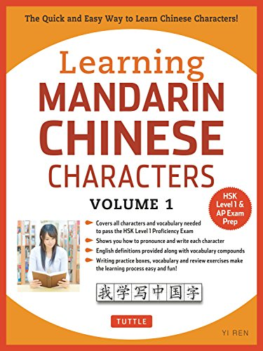 Learning Mandarin Chinese Characters, Volume 1: The Quick and Easy Way to Learn Chinese Characters! (Hsk Level 1 & AP Exam Prep)