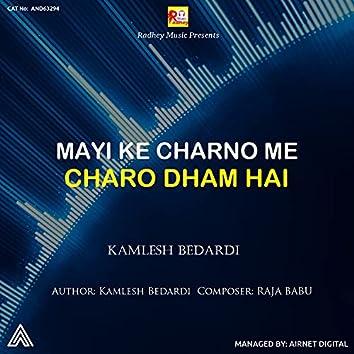 Mayi Ke Charno Me Charo Dham Hai