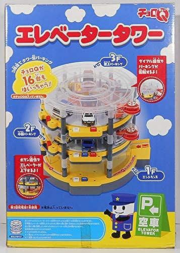ChGold Q Aufzug-Turm (Japan Import   Das Paket und das Handbuch werden in Japanisch)