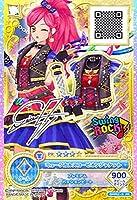 アイカツオンパレード! OPPR2-9 PR ミュージカルスコーピオンジャケット