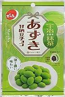 でん六 35gあずき甘納豆チョコ(抹茶) 35g ×10袋