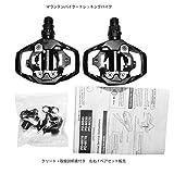 Zoom IMG-1 shimano pd m530 pedali nero