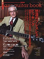 ジャズギター・ブック (Vol.17) シンコーミュージック・ムック