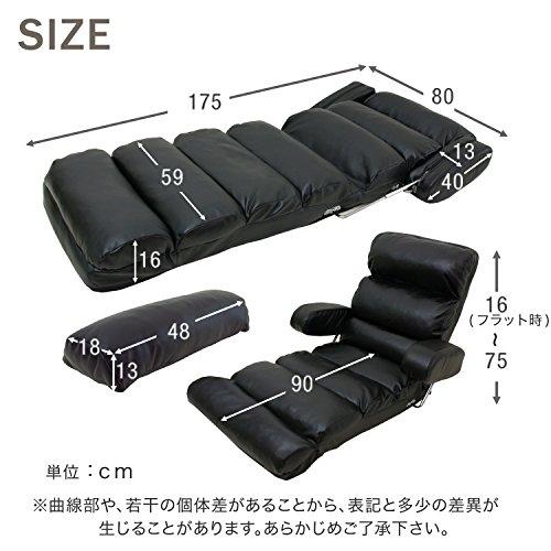 LOWYA座椅子肘掛け付き長座椅子14段階リクライニング3点可動PVCレザーブラック