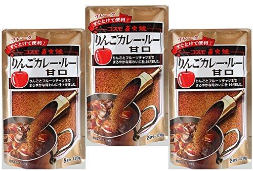 コスモ直火焼 りんごカレールー甘口 170g×3袋