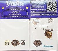 ヤフーモデル YMA3237 1/32 フェゼラーFi156シュトルヒ 計器盤 (ハセガワ用)