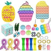 Wobame フィジェットパック 安い 感覚 フィジェットトイ セット ストレス解消 不安 おもちゃ 大人 子供用 (D-0)