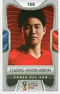 World Cup Russia 2018 Sticker Peru Kwon Chang-hoon Dijon Football Cote d'Or