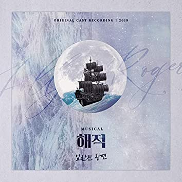 Pirate (Original Musical Soundtrack)