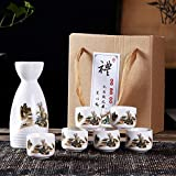 JHYS Set Sake 7 Pezzi Set Sake Design Dipinto A Mano Ceramica Porcellana Tazze in Ceramica Tradizionale Artigianato Bicchieri da Vino Confezione Regalo (Colore : 2)