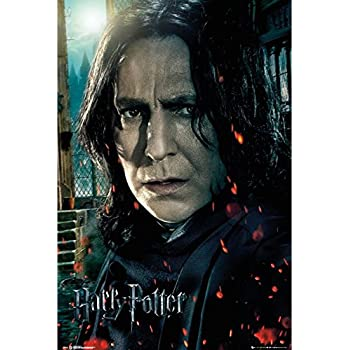 Wandtattoos Wandbilder Always Vinyl Sticker 1 Harry Potter Professor Snape Mobel Wohnen