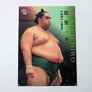 BBM2017大相撲カード■レギュラーカード■14/魁聖 一郎/前頭