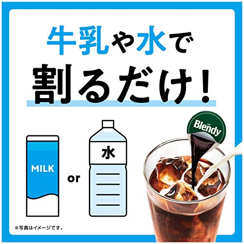 AGF Blendy(ブレンディ) ポーションコーヒー 無糖