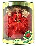 Mattel Barbie Happy Holidays Barbie Doll Hallmark Special Edition (1993)