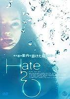 Hate2O [DVD]