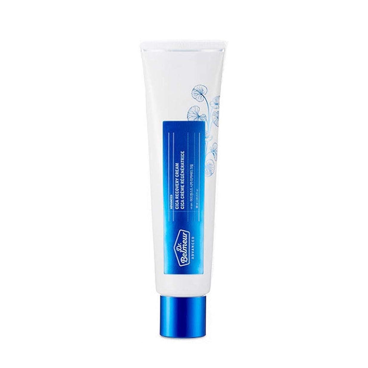 自伝凝視忘れっぽいザ?フェイスショップドクターベルモアドバンスドシカリカバリークリーム60ml 韓国コスメ、The Face Shop Dr.Belmeur Advanced Cica Recovery Cream 60ml Korean Cosmetics [並行輸入品]