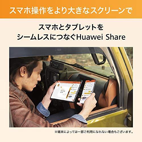 『HUAWEI MatePad Pro 10.8インチ Wi-Fiモデル RAM6GB/ROM128GB ミッドナイトグレー 【日本正規代理店品】』の3枚目の画像