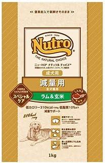 ニュートロジャパン ナチュラルチョイス 減量用 全犬種用 成犬用 ラム&玄米 1kg