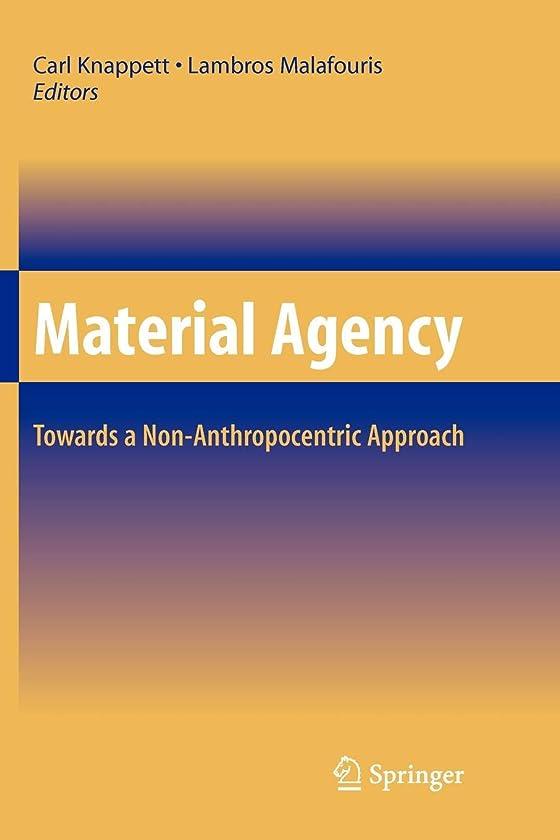 トレースシャーロットブロンテマリンMaterial Agency: Towards a Non-Anthropocentric Approach