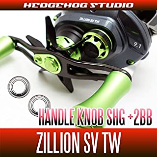 【HEDGEHOG STUDIO/ヘッジホッグスタジオ】ジリオンSV TW用 ハンドルノブベアリング(+2BB) 【SHG】