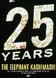 エレファントカシマシ デビュー25周年記念 SPECIAL LIVE さいたまスーパーアリーナ (初回限定盤)(スペシャルパッケージ&豪華写真集ブックレット72P付) [DVD] image