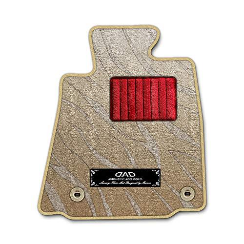 DAD ギャルソン D.A.D エグゼクティブ フロアマット MAZDA(マツダ)AZ-OFFROAD AZオフロード 型式 : JM23W 1台分 GARSON プレステージデザインベージュ/オーバーロック(ふちどり)カラー:タンゴールド/刺繍:シルバー