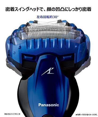 パナソニックラムダッシュメンズシェーバー3枚刃お風呂剃り可グレーES-ST8R-H