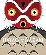 Hayao Miyazaki - Nuances d'une oeuvre de Victor Lopez