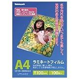 ラミネートフィルムLPR-A4E2(216X303MM) ラミネートフィルム(24-7960-04)【ナカバヤシ】[1箱単位]