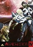 Avenger 4[BCBA-1767][DVD]