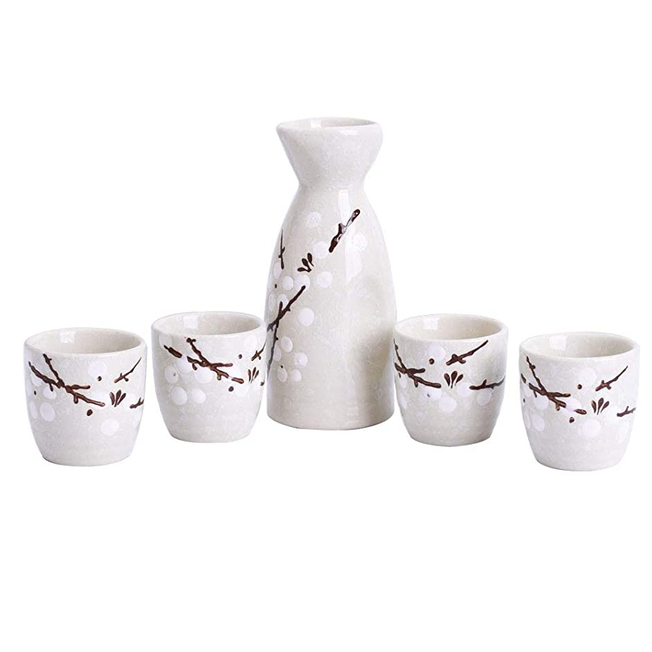 Japanese White Plum Sake Set, 1 Sake and 4 Sake Cups