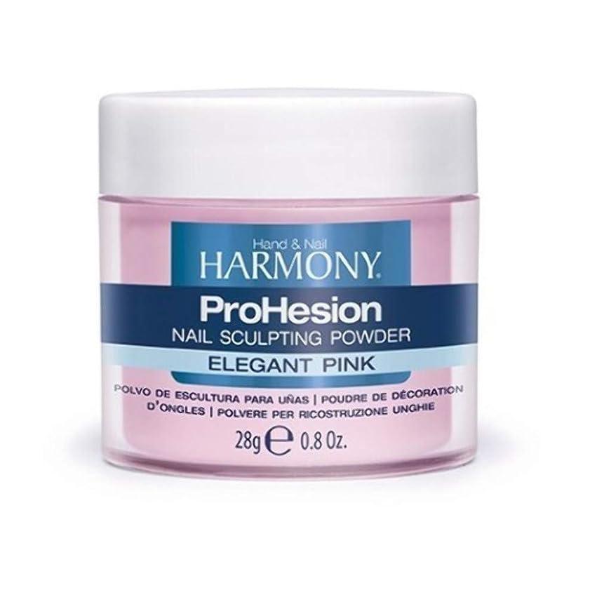 格差十二化学薬品Harmony Prohesion Sculpting Powder - Elegant Pink - 0.8oz / 28g