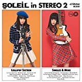 【Amazon.co.jp限定】SOLEIL in STEREO 2 [CD] (Amazon.co.jp限定特典 : メガジャケ 付)