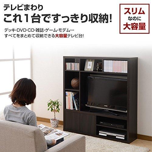 山善『テレビ台ハイタイプ』