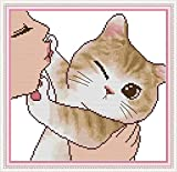 Udervtue Cross Stitch Kits Stamped Embroidery with Animal Pattern & Instructions Needlepoint Starter Kit for Adults and Kids, for DIY Home Decor and Gifts - 11CT No Kiss Cat 13.8'x13.4'