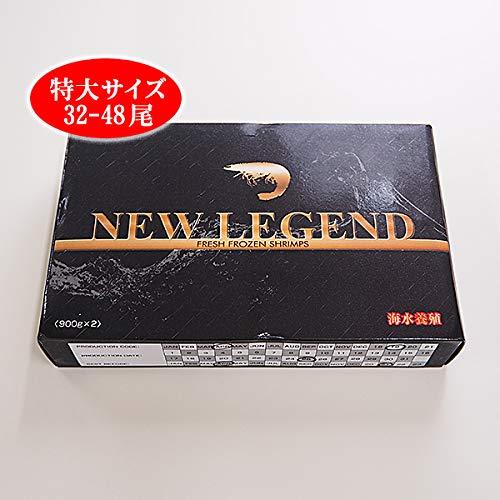 築地魚群 ブラックタイガーエビ 無頭(特大サイズ 32-48尾)1.8kg 冷凍便