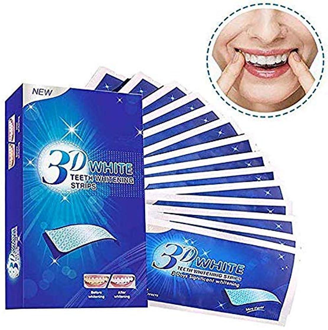 配送地理アームストロング歯のホワイトニングストリップ、14 PCS漂白ストリップProfessional 3Dノンスリップ歯のホワイトニングキットゼロ感度の歯のホワイトニングキット
