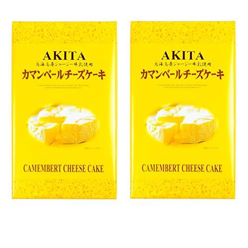 AKITA カマンベールチーズケーキ 鳥海高原ジャージー牛乳使用 2箱16個入