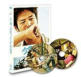 ノーボーイズ、ノークライ[DVD]