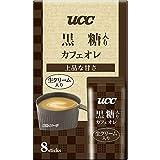 UCC 黒糖入りカフェオレ(8杯分)