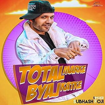 Total Marke Byaj Katke