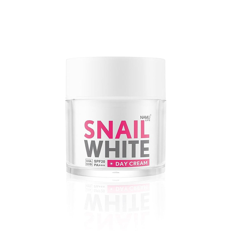 所持バース厚さナムライフスパイニイトデイクリーム50 ml ホワイトニング NAMU LIFE SNAILWHITE DAY CREAM 50 ml.