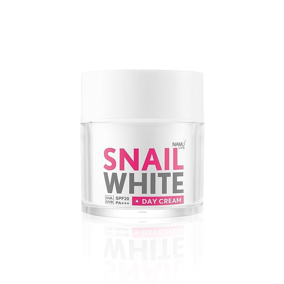 のスコアステッチ洞察力のあるナムライフスパイニイトデイクリーム50 ml ホワイトニング NAMU LIFE SNAILWHITE DAY CREAM 50 ml.