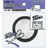 コクヨ マグネットテープ 粘着剤付き 20×1000mm マク-351の写真