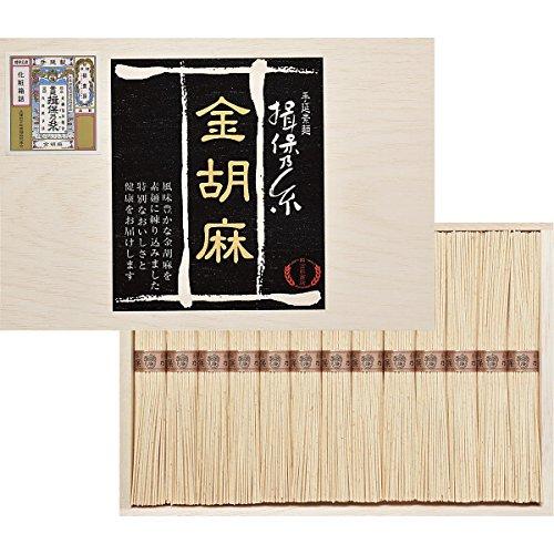 揖保の糸 そうめん 金胡麻(きんごま いぼのいと 揖保乃糸 素麺)
