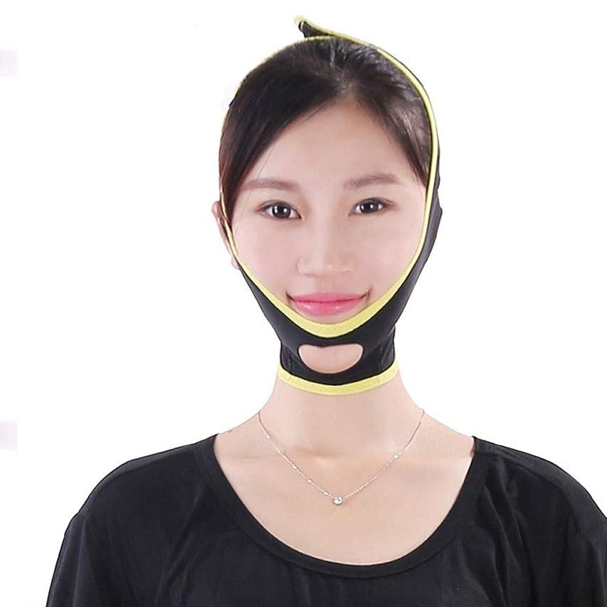 ディスコ男らしさユニークなVフェイスマスク、フェイスリフティングアーティファクト、美容マスク、顔のしわ防止、減量、二重あご